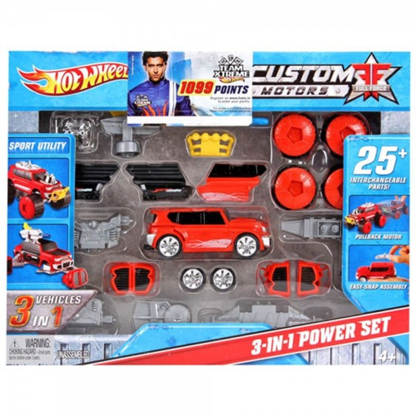 Hot Wheels Custom Motors 3In1 Power Set
