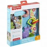 Fisher Price Activity Throw