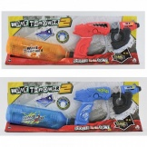 Waterpistool Wave Thrower Nieuw