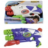 Waterpistool 35 cm