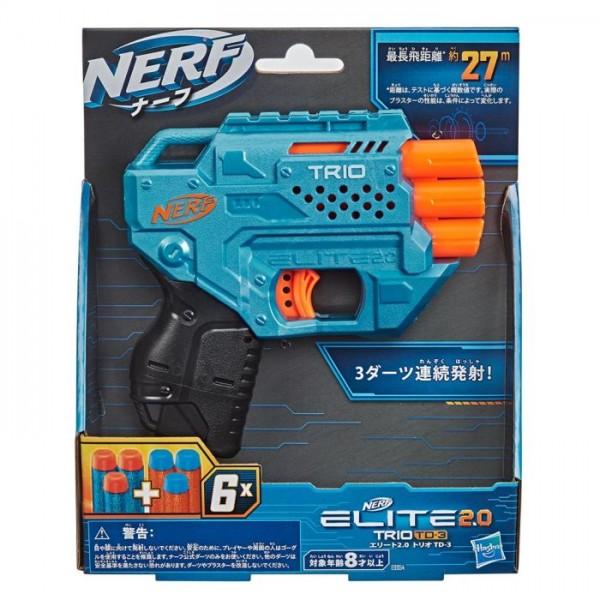 NERF blaster Elite 2.0 Trio junior blauw/oranje 7 delig