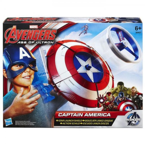 Captain America Shield Deluxe
