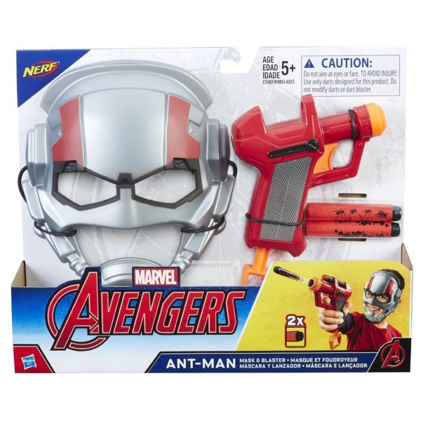 Nerf Avengers Mission Gear Set