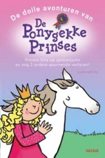 Boek De dolle avonturen van de ponygekke prinses