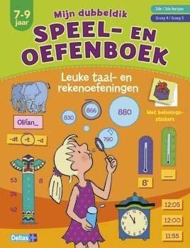Speel- en oefenboek Leuke Taal- en rekenoefeningen (7-9 jaar)